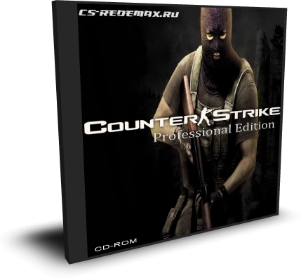 CS 1.6 скачать бесплатно - Counter-Strike v.1.6 Professional Edition
