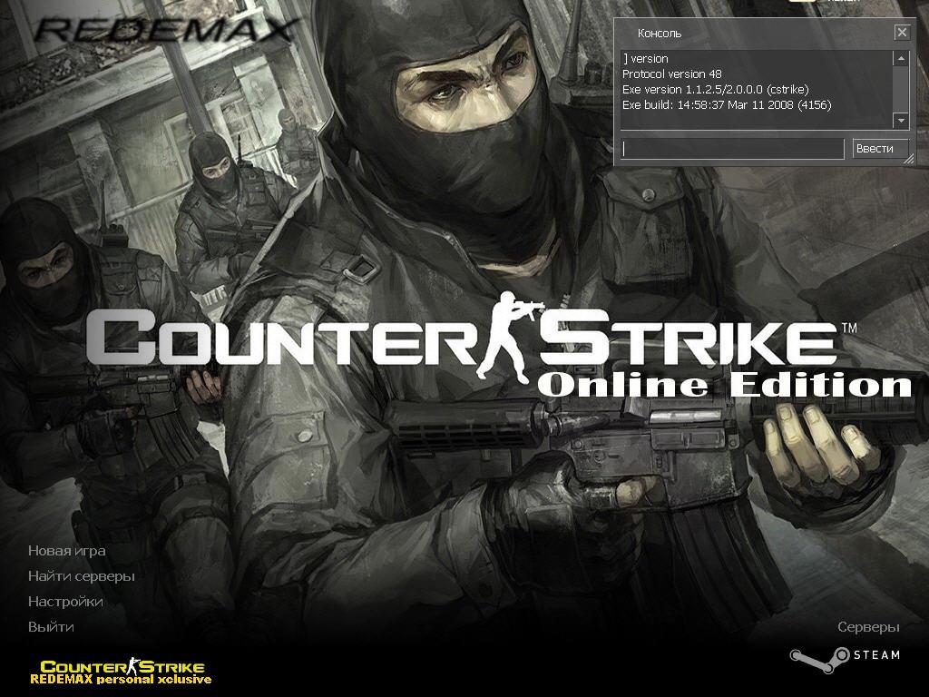 Скачать торрент counter strike 1.6 онлайн