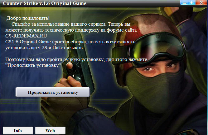 Counter-Strike v.1.6 Original Game