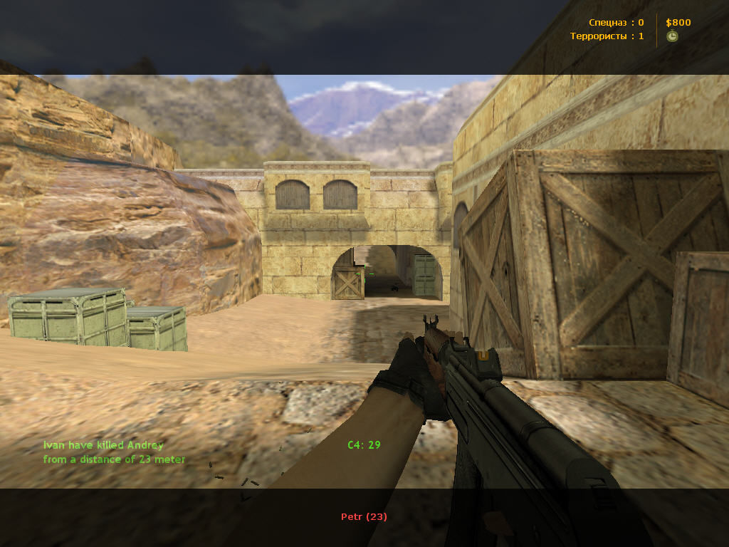 Counter-Strike v.1.6 (Version Pack 3)