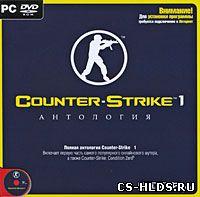 Лицензионная Steam Counter-Strike v1.6