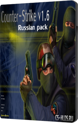 Counter-Strike v1.6 от CS-HLDS.RU