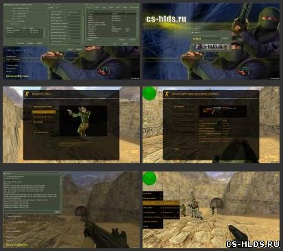 Counter Strike 1.6 v43 - скриншот