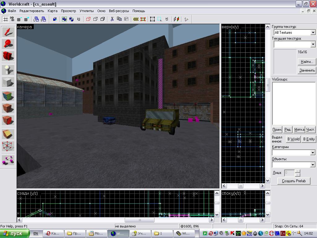 worldcraft3