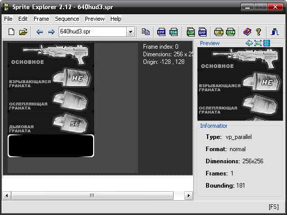 Скачать бесплатно Sprite Explorer 2.12 - Для спрайтов - Программы для cs 1.6