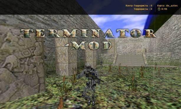 TerminatorMod