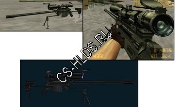 Cheyenne 408 Sniper Rifle (w bipods)