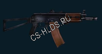 AKS-74U 5.45 MM Silenced
