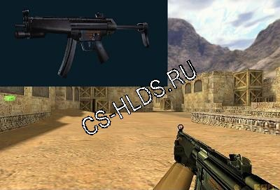 Mp5a5 Tactical Hack