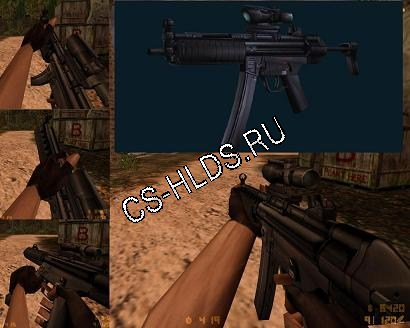 MP5 with a Trijcon Scope with RIS