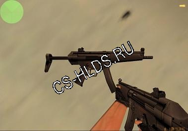 MP5 Defaults Remix