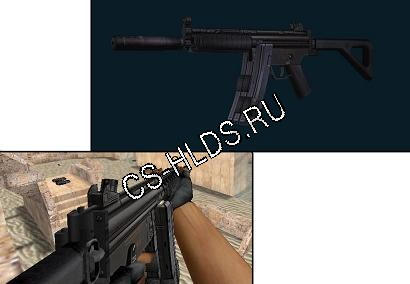 MP5 A4 PDW with RAS