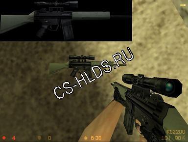 Скачать бесплатно G3SG1 Reskin - G3SG-1 - Модели оружия cs 1.6