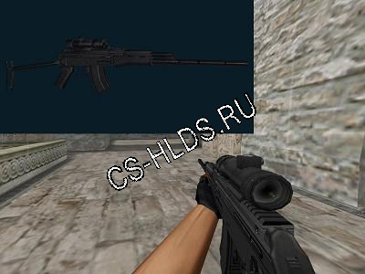 AK-47 Custom For G3SG1