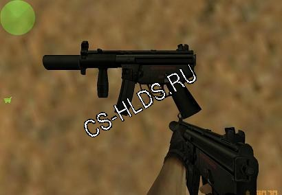 Suppressed MP5K