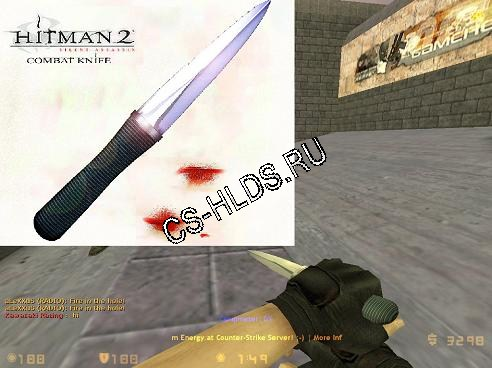 Timittytim's Hitman 2 Combat Knife