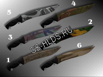 Скачать бесплатно Smith & Wesson HRT Survival Knife Pack - Нож ( Knife ) - Модели оружия cs 1.6