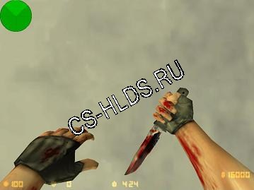 Cs 1.5 Blood Kinfe