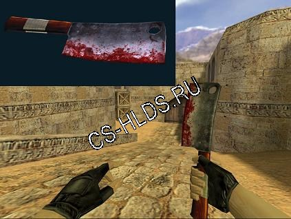 CS Meat Cleaver (different grip)