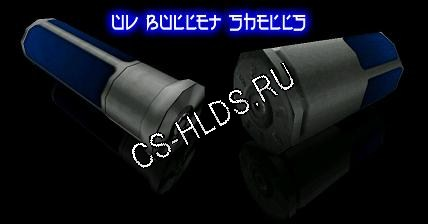 UvBullets Shells