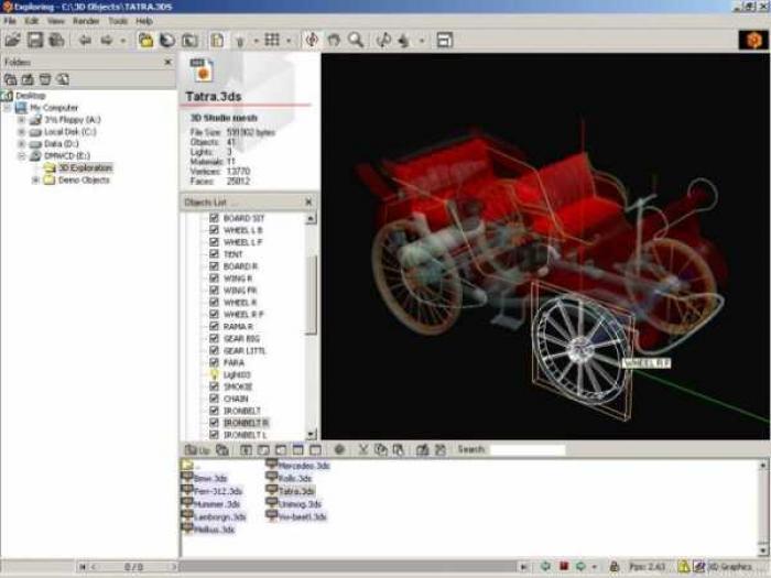 Скачать программу для просмотра 3д моделей