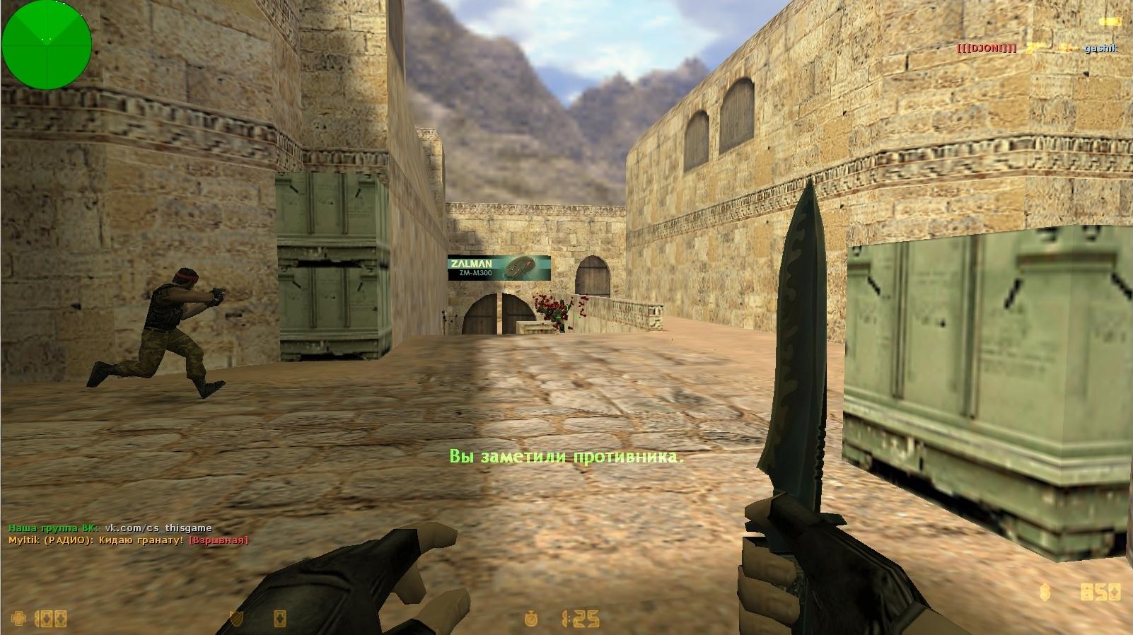 Counter strike counter strike 1 6 gametracker com games csgo