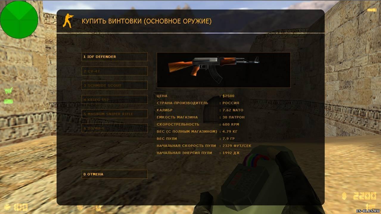 cs 1.6 скачать бесплатно torrent