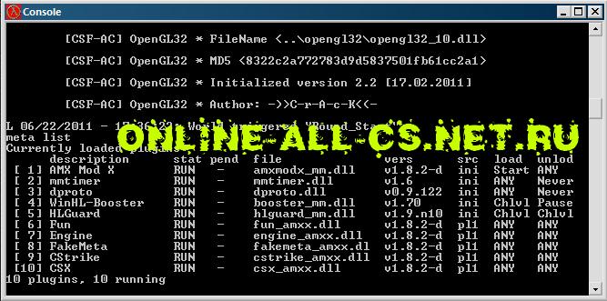 2 мая 2011 г. - Патч для Counter-Strike 1.6 версии 35. . Использует 47й пр