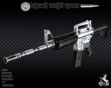 Black Solid M4A1  1465